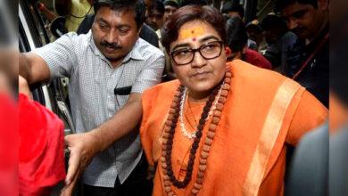 Photo of مالیگاؤں بم دھماکہ: پرگیہ سنگھ ٹھاکر کو عدالت میں حاضری سے ملی رعایت
