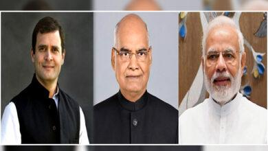Photo of صدرجمہوریہ، وزیراعظم اور راہل گاندھی نے سال 2021 پر اہل وطن کو مبارک باد دی
