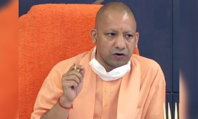 Yogi Adityanath Strict on Crime