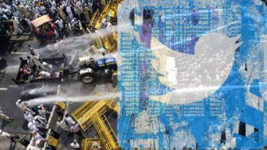 Photo of مودی سرکار کی اپیل کسانوں کی تحریک پر فعال ٹویٹر کو ہٹانے کی اپیل کرتی ہے