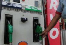Photo of پٹرول ڈیزل کی قیمت آسمان پر