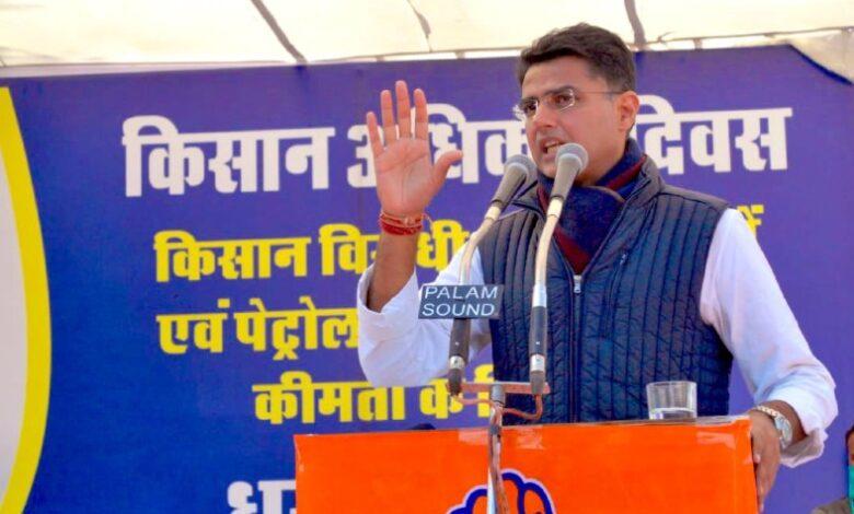 sachin pilot organizing mahapanchayat in Dausa Rajasthan