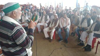 Photo of زرعی قوانین کی واپسی کےلئے بلاری میں ہوگی کسان مہاپنچایت