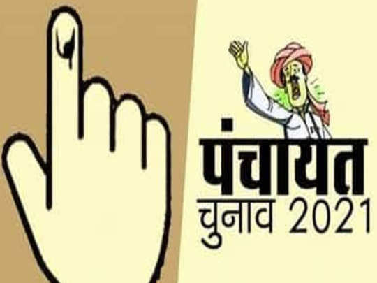 Preparations have started for Panchayat elections in Bihar
