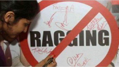Photo of ریگنگ اور خود کشی کے لئے اکسا نے کا معاملہ ،4لڑکیوں کو  5سال کی قید بھو پال ۔