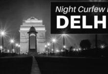 Photo of Covid19- دہلی میں صبح 10 بجے سے صبح 5 بجے تک کرفیو