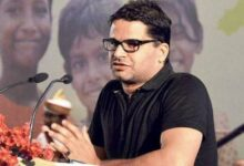 Photo of پرشانت کشور نے آڈیو لیک کرنے پر بی جے پی سے بات کی- 'مکمل چیٹ بانٹنے کی ہمت دکھائیں'۔